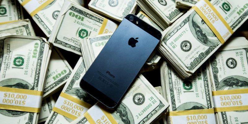 Apple запустила акцию «Самый умный способ купить ваш следующий iPhone» (iphone money)