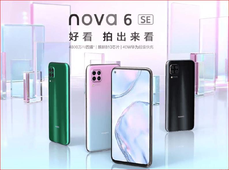 Huawei представила смартфон Nova 6 SE - самый бюджетный вариант из линейки Nova 6 (j)
