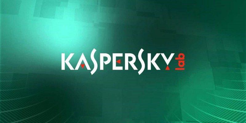 Лаборатория Касперского выпустит смартфон под управлением KasperskyOS (kaspersky security v11.8.0.0.7849 1 compressor)
