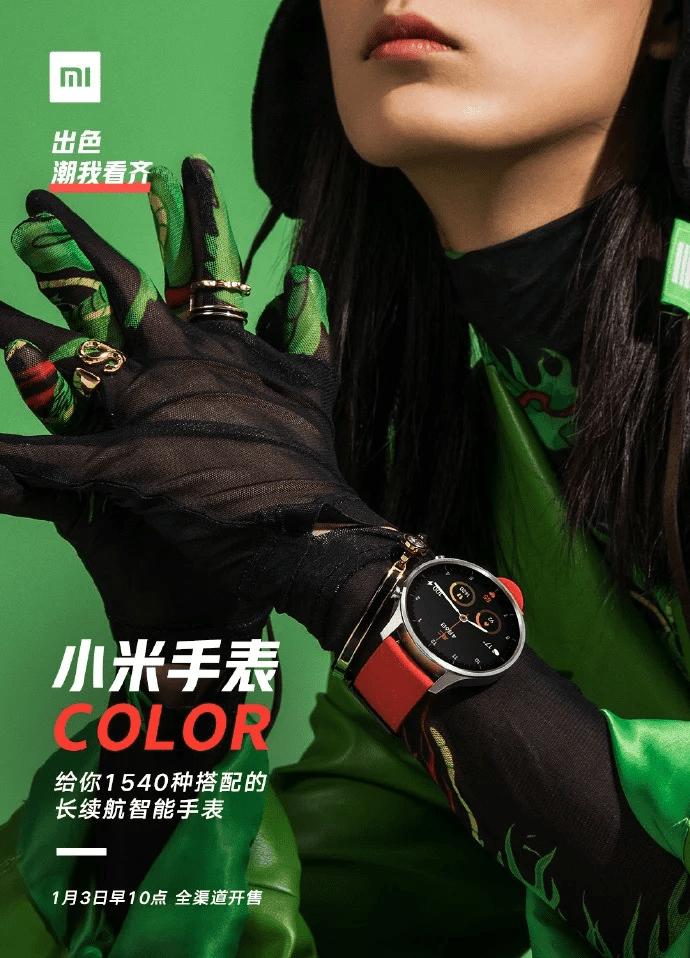 Xiaomi анонсировала смарт-часы Xiaomi Watch Color с разноцветными ремешками (mi watch color)