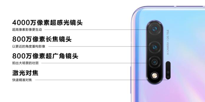 Huawei представила флагманский смартфон Nova 6 5G (nova 6 5g rear cameras)