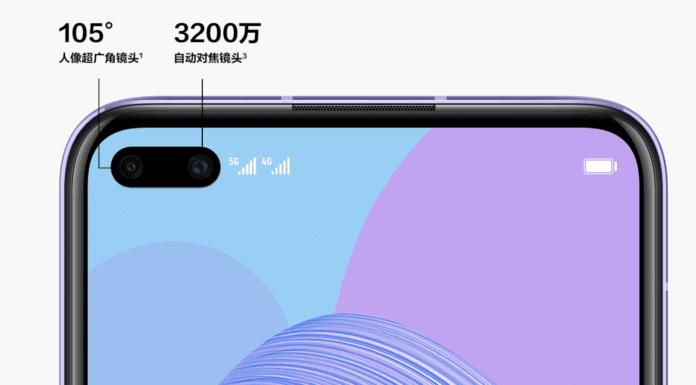 Huawei представила флагманский смартфон Nova 6 5G (nova 6 5g selfie cameras)