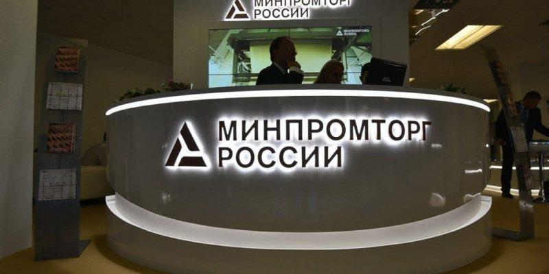 Глава Минпромторга назвал уход Apple с российского рынка маловероятным (orig 1555415974 ministerstvo energetiki minpromtorg vef 2 cd56dfbce5630cb4044c94ea9a522574)