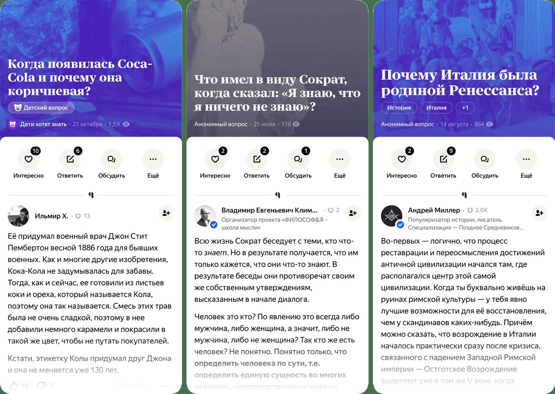 Яндекс выпустил глобальное поисковое обновление — «Вега» (orig)