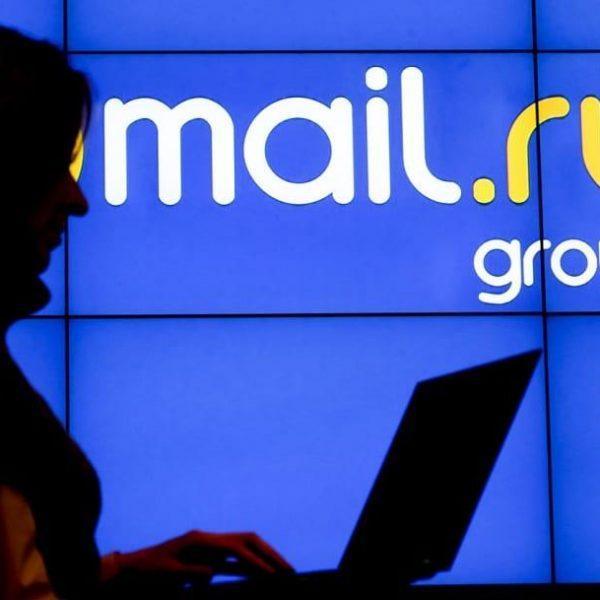Теперь через почту Mail.ru можно оплачивать коммунальные услуги (original ufw)