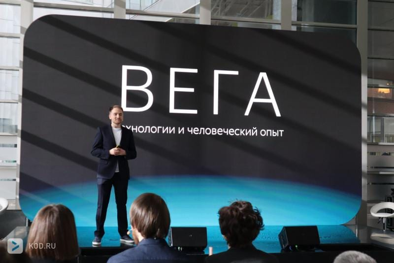Яндекс выпустил глобальное поисковое обновление — «Вега» ()