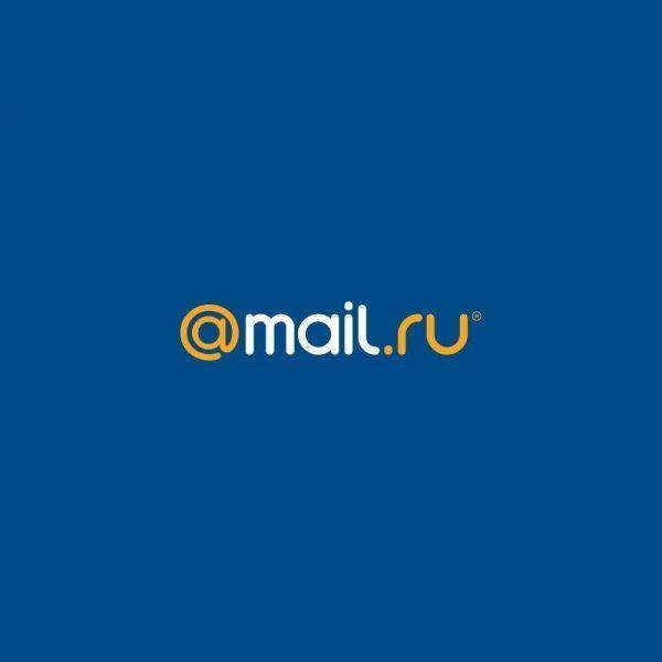 Умная колонка от Mail.ru Group засветилась на поздравлении Деда Мороза (rabstol net sites 16)