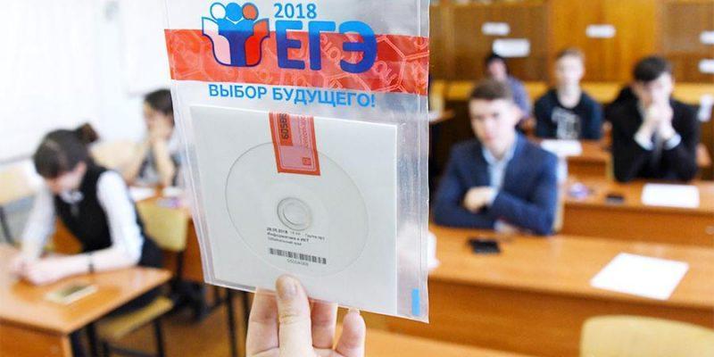 Нейросети будут выявлять нарушителей на ЕГЭ (rian 5514007.hr .ru)