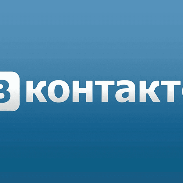 """""""ВКонтакте"""" появился раздел """"Воспоминания"""" (scale 1200)"""