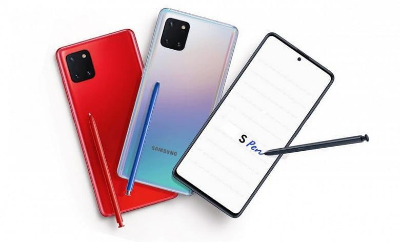 Инсайдер рассекретил характеристики смартфона Samsung Galaxy Note 10 Lite (screenshot 1 0 large)