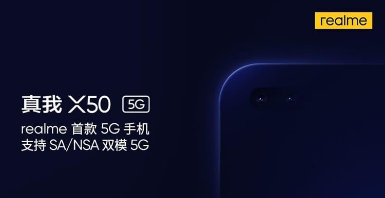 Компания Realme официально анонсировала смартфон Realme X50 5G (sm.01.750)