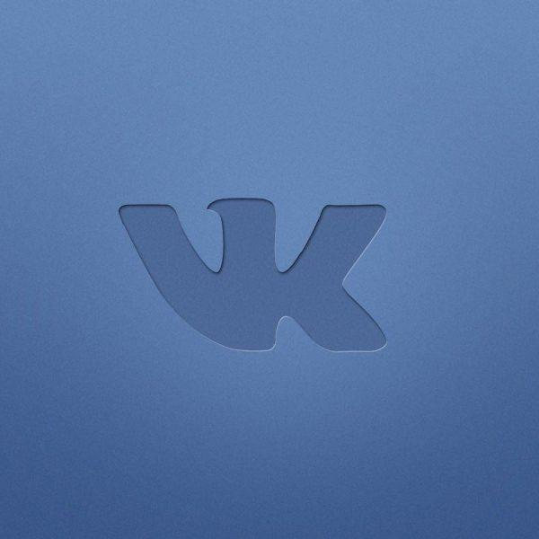 ВКонтакте представила тематические ленты от экспертов и алгоритмов (vk vkontakte logo vk)