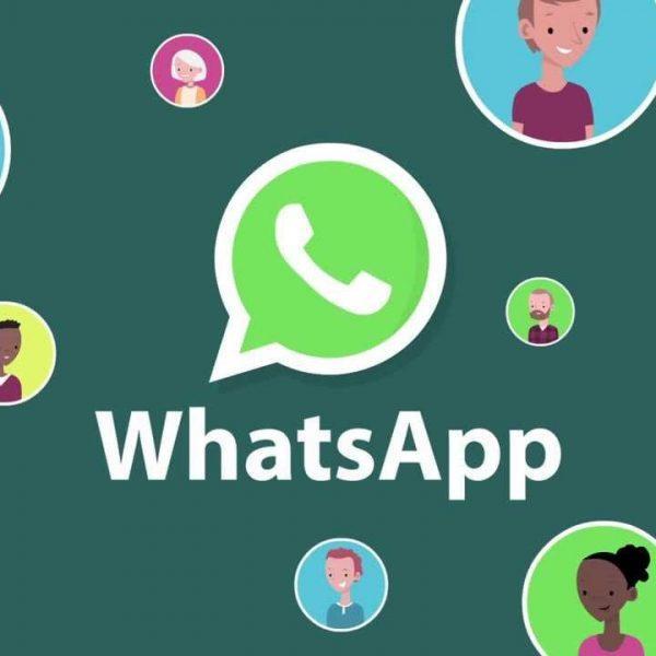 В WhatsApp появятся исчезающие сообщения для групповых чатов (whats)