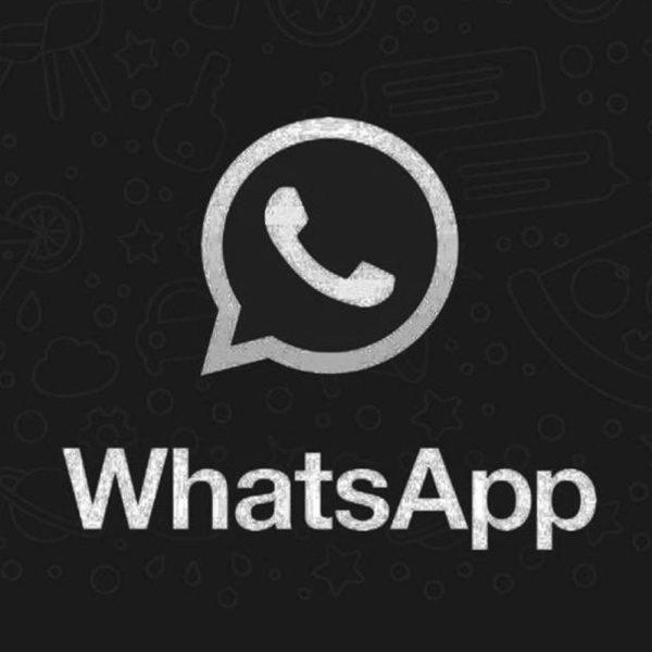 "Россиянина оштрафовали за аватарку в WhatsApp которая ""пропагандирует нацисткую атрибутику"" (whatsapp dark)"