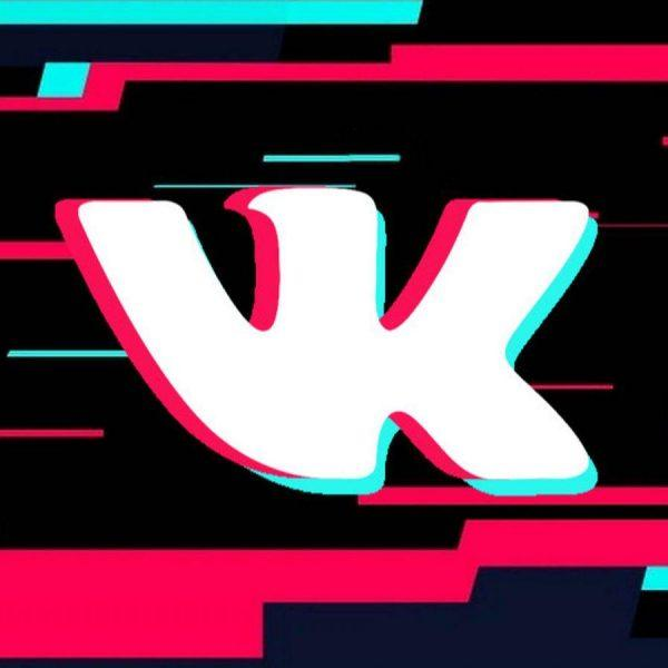 Доступ к соцсетям «ВКонтакте» и «Одноклассники» скоро станет бесплатным (0)