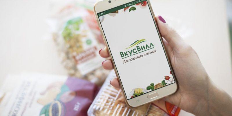 Роскачество объявило лучшие мобильные приложения супермаркетов (105614)