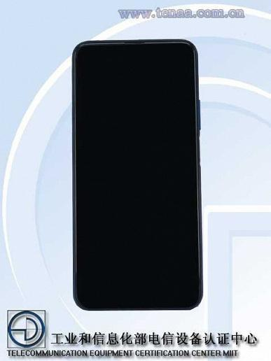 В базе TENAA засветился новый смартфон Honor (20200111 153823 76)