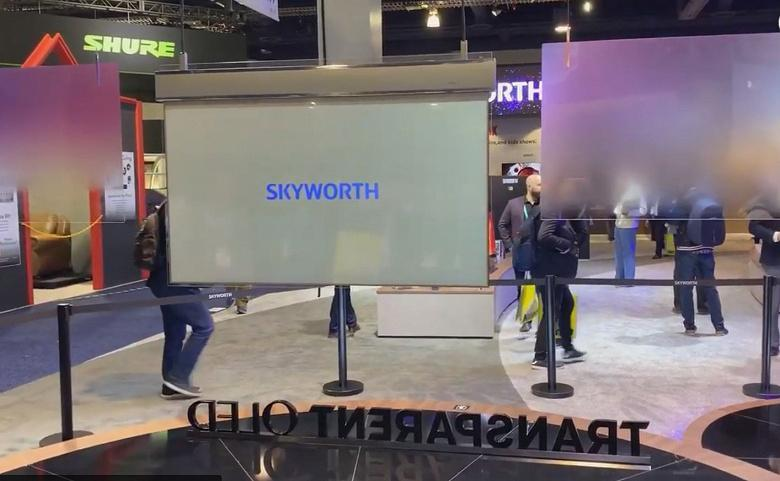 CES 2020. Компания Skyworth представила прозрачный телевизор (capture 0 large)
