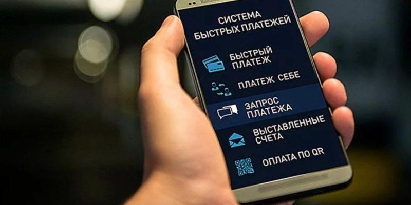 Россияне смогут получать зарплату по номеру телефона (croppedimg 27406122)