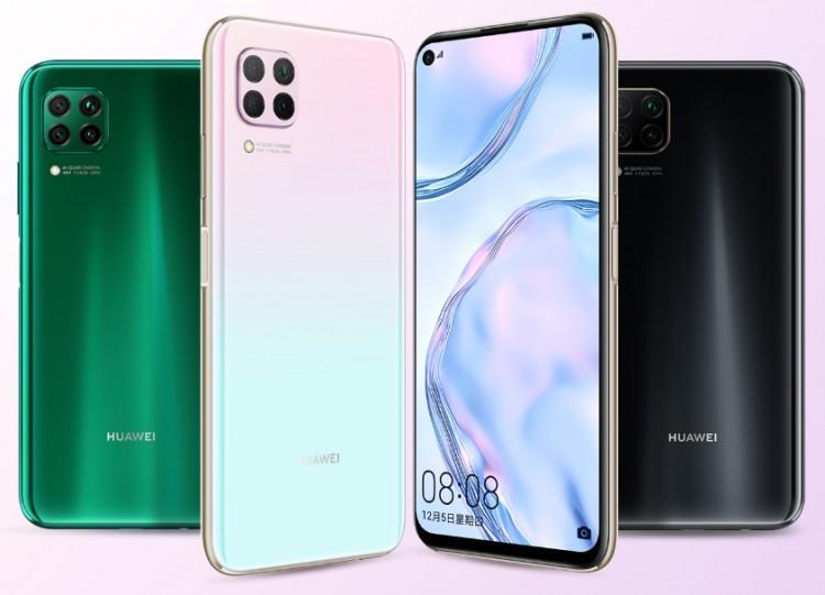 Huawei готовится выпустить смартфон Nova 7i (epg3gayuyaa8atb large)