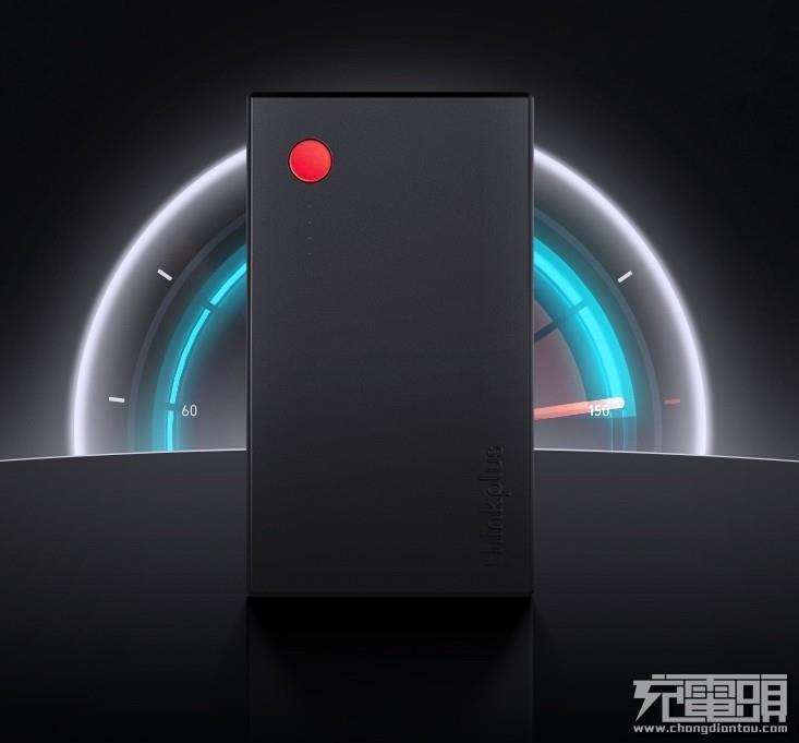 Lenovo выпускает новый портативный аккумулятор с поддержкой быстрой зарядки 45 Вт (fa8b67c4 9cac 454a b606 e0abc4eefb58)