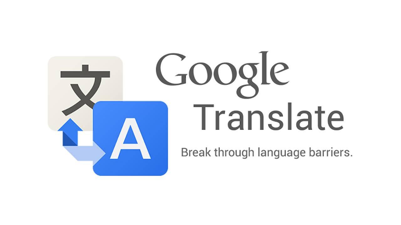 Android сможет переводить речь на лету (google translate logo 1280x720 1)