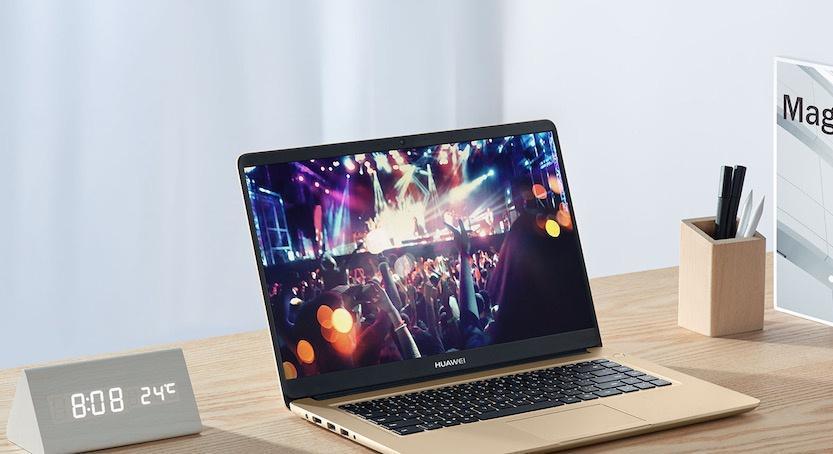 Huawei представила в России линейку ноутбуков MateBook D (hype ru huawei matebook d 1495600 1498322140 17)
