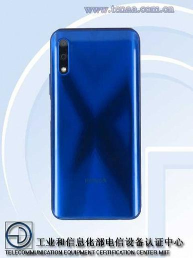 В базе TENAA засветился новый смартфон Honor (m)