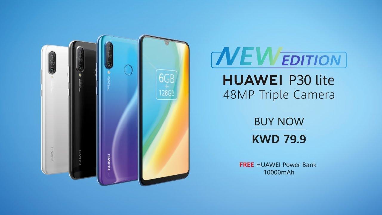 Huawei представила новую версию смартфона P30 Lite (maxresdefault 5)