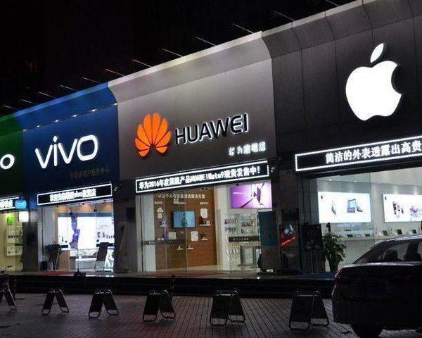 Поставки смартфонов из Китая в Россию приостановлены из-за вспышки коронавируса (nd6da2b2ffa0d233dafd41e20e135e5d0 d4c5b0cdd04d8e5a2dd15f23638e51a8)