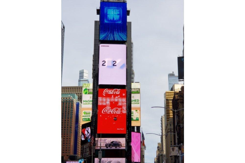 Samsung запустила промо-кампанию в поддержку Galaxy Unpacked (ooh teasing main3)