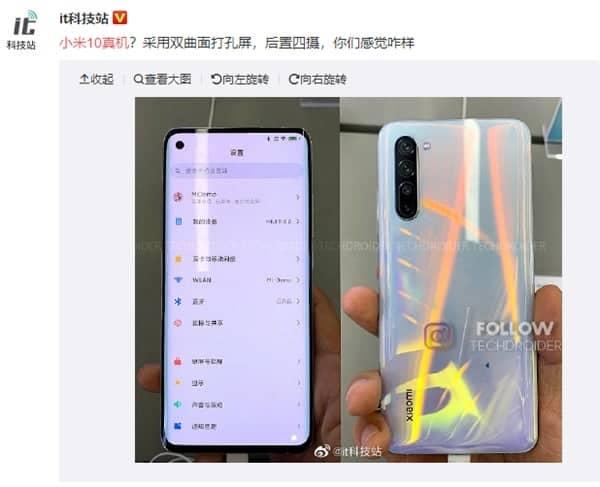 Опубликованы первые живые фотографии смартфона Xiaomi Mi 10 (s cbf8c863c72e4019a2d5972199b1aeab)