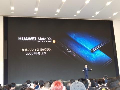 Новый складной смартфон Huawei будет дешевле и компактнее Mate X (waogu8aoutavfj4yrapnewwklqa6z16)