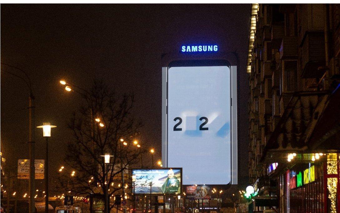 Samsung запустила промо-кампанию в поддержку Galaxy Unpacked (whatsapp image 2020 01 29 at 11)