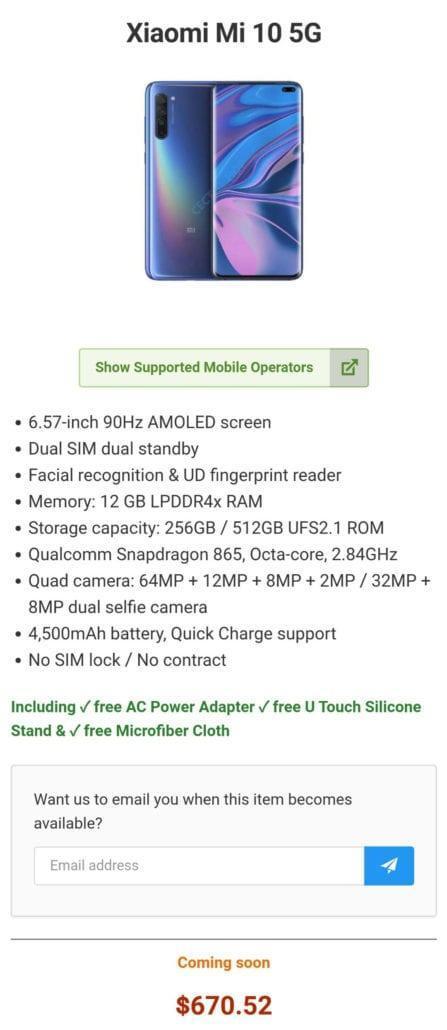 Рассекречены характеристики и цена смартфона Xiaomi Mi10 (xiaomi mi 10 specs and pricing leak 1 447x1030 1)