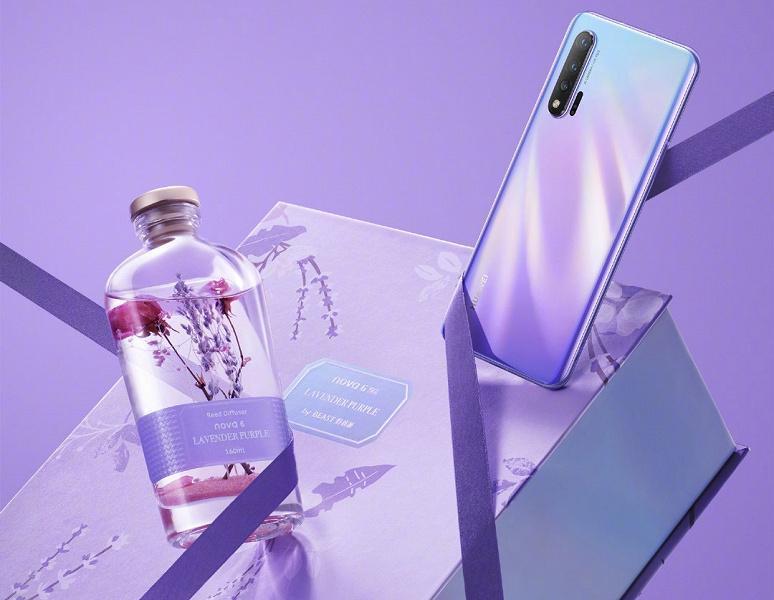 """Huawei выпустит смартфон Nova 6 5G """"Для Всех Влюблённых"""" (0fbc4b663b8e4286843dbf015df157b8 large)"""