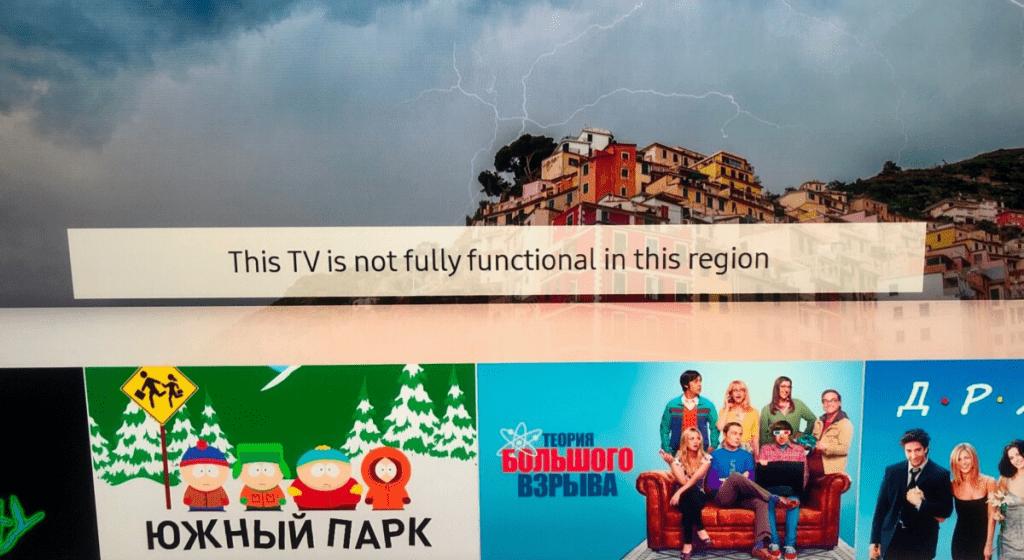 Samsung начала блокировать телевизоры, купленные не в официальных магазинах (13ef2b7cd9b36648b33d2268f63fee82)