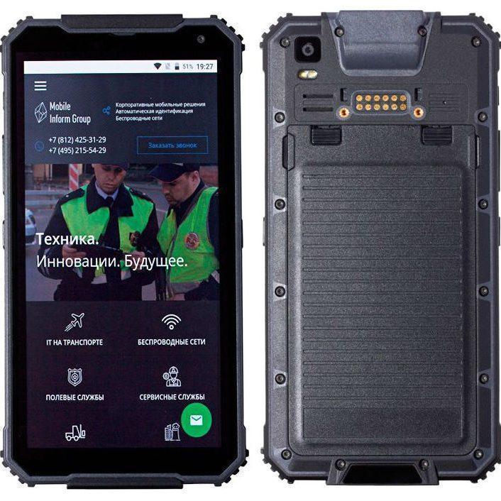 В Калуге откроется завод по производству защищённых смартфонов (2020 02 04 13 40 16)