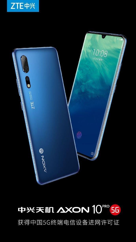 Флагманский смартфон ZTE Axon 10s Pro полностью рассекречен (2020 02 06 14 36 33)