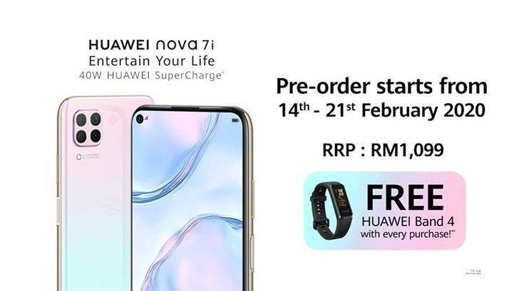 Huawei выпускает смартфон Nova 7i (2020 02 12 16 35 36)