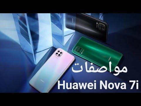 Huawei выпускает смартфон Nova 7i (2020 02 12 16 35 58)