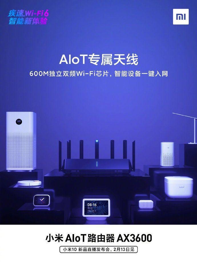 Xiaomi готовит к выпуску маршрутизатор Xiaomi AIoT AX3600 (20200212 124733 292)