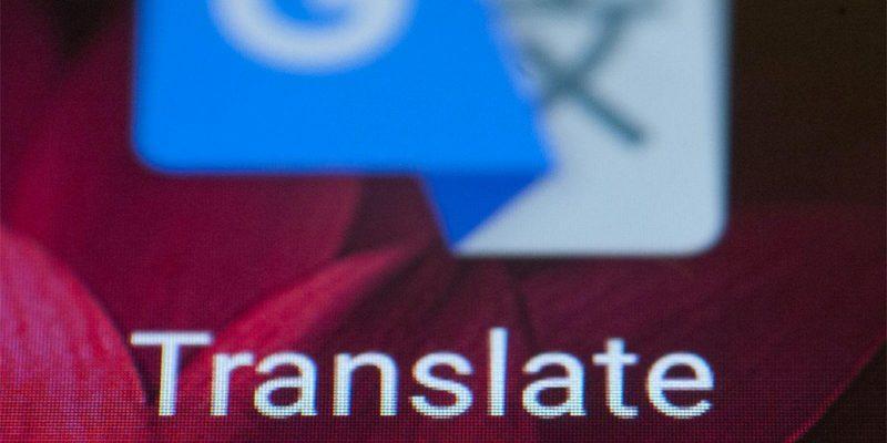 Разработчики научили Google-переводчик распознавать жесты (9)