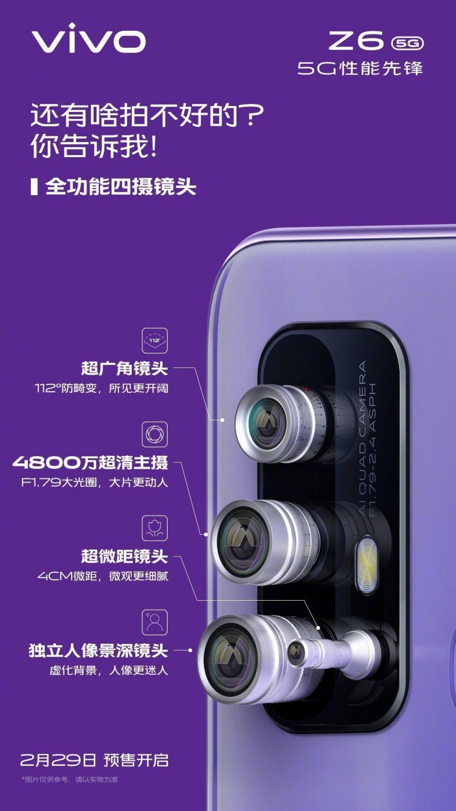 Vivo официально представила смартфон Vivo Z6 5G (b5bc03dee5cb466abbf2206dac7732f0 large)