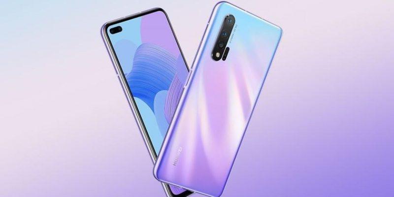 "Huawei выпустит смартфон Nova 6 5G ""Для Всех Влюблённых"" (bez nazvanija 1)"