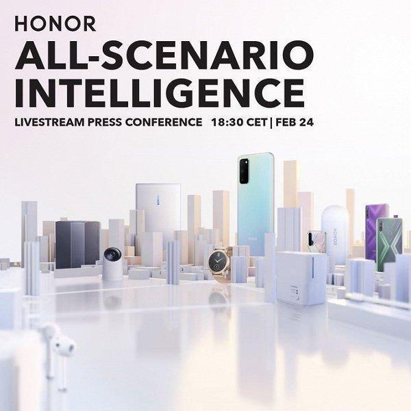 Honor проведёт анонсы новых гаджетов 24 февраля (eq)