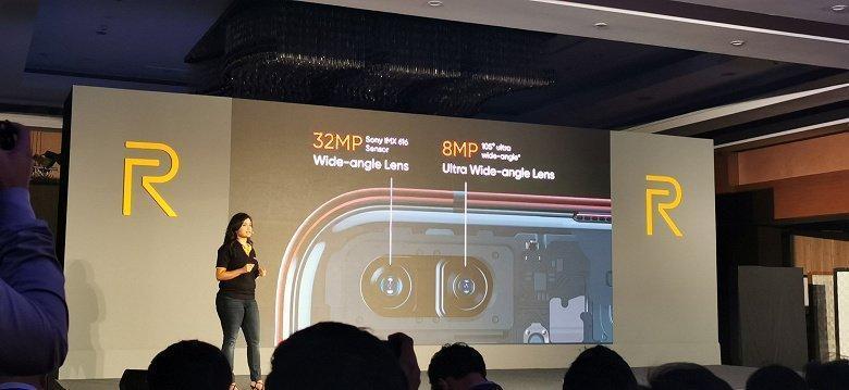 Компания Realme представила флагман Realme X50 Pro 5G (erh nzhwoaau8sb large)