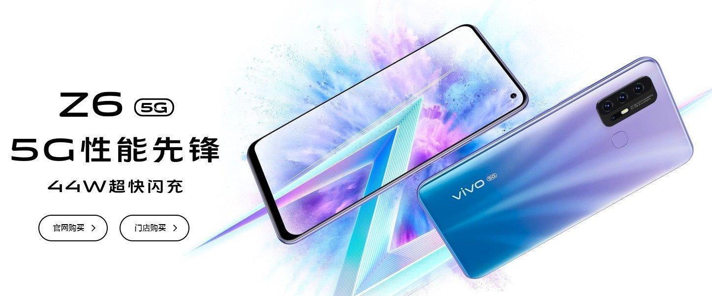 Vivo официально представила смартфон Vivo Z6 5G (f907efbd325c4085806cd20f5eeb0f11 large)