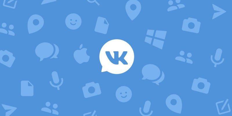 ВКонтакте выпустила большое обновление для приложения (g6dtqbmefc)