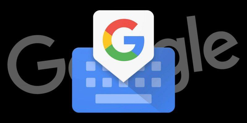 Google-клавиатура научилась создавать эмодзи-гибриды (google keyboard gboard)